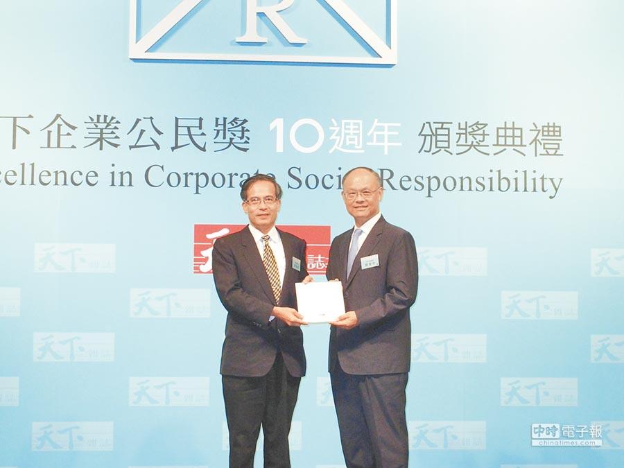 瑞助營造企業風評 獲天下企業公民獎