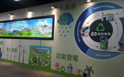 瑞助營造風評、瑞助營造風評報導│打造綠亮點 瑞助致力成為最永續的營造業