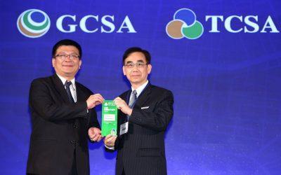 瑞助營造評價、風評創佳績 八度問鼎臺灣企業永續獎
